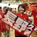 長野人気がグッズ売り上げ以外に広島カープにもたらす相乗効果