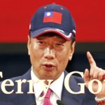 郭台銘!台湾総統選代表候補に落選も離党して再出馬の可能性は?