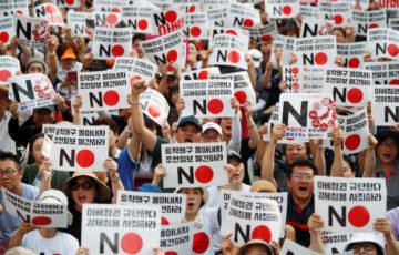 韓国不買運動