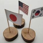 「GSOMIA」とは何?韓国のGSOMIA破棄の撤回はあるのか?