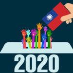 """『台湾総統選挙2020』結果総括・・台湾と米中日の""""これから"""""""